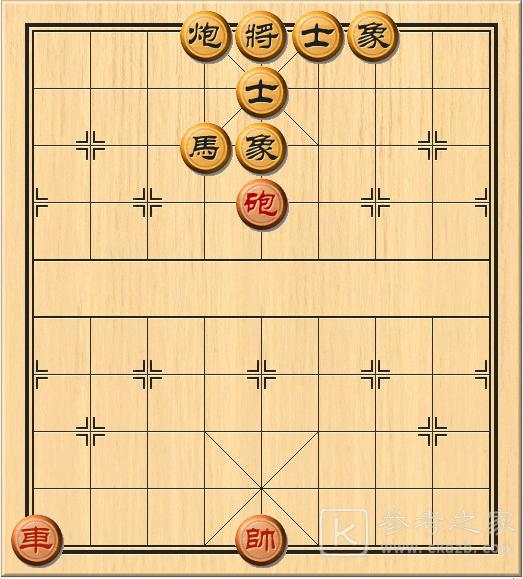 天天象棋残局挑战245期通关攻略 天天象棋残局挑战245期破解方法